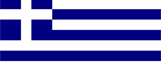 Get an IP address from Greece