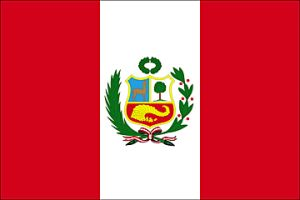 Peru ip address