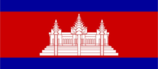 Get a Cambodian IP address