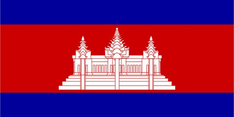 Cambodian IP address