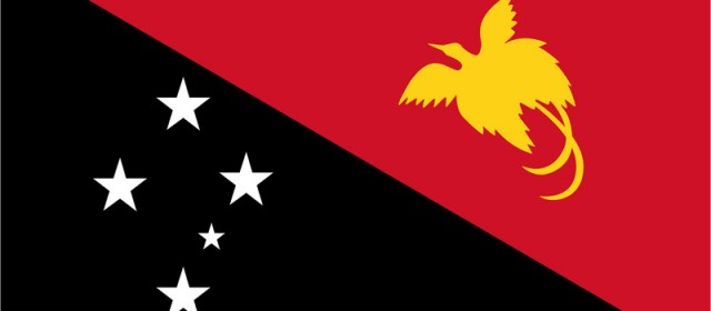 Get an IP address from Papua New Guinea