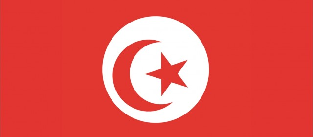 Get a Tunisian IP address